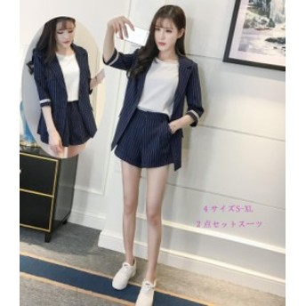 韓国スタイル 通勤OL 結婚式 スーツ レディースファッション パンツスーツ 2点セット ジャケット+パンツ フォーマル ストライプ