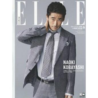 [書籍]/ELLE JAPON (エルジャポン) 2018年6月号 三代目 J Soul Brothers 小林直己版 (FG MOOK)/ハースト婦人画報社/NEOBK