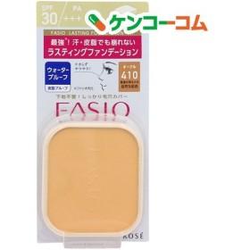 ファシオ ラスティング ファンデーション WP 410 オークル ( 10g )/ fasio(ファシオ)