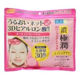 肌研極潤 3Dパーフェクトマスク 30枚 ロート製薬 返品種別A
