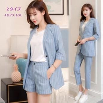 韓国スタイル  パンツスーツ 2点セット 通勤OL 結婚式 スーツ レディースファッション ジャケット+パンツ フォーマル ストライプ