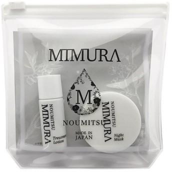 MIMURA/ナイトマスクトリートメントローショントライアルセット スキンケアキット