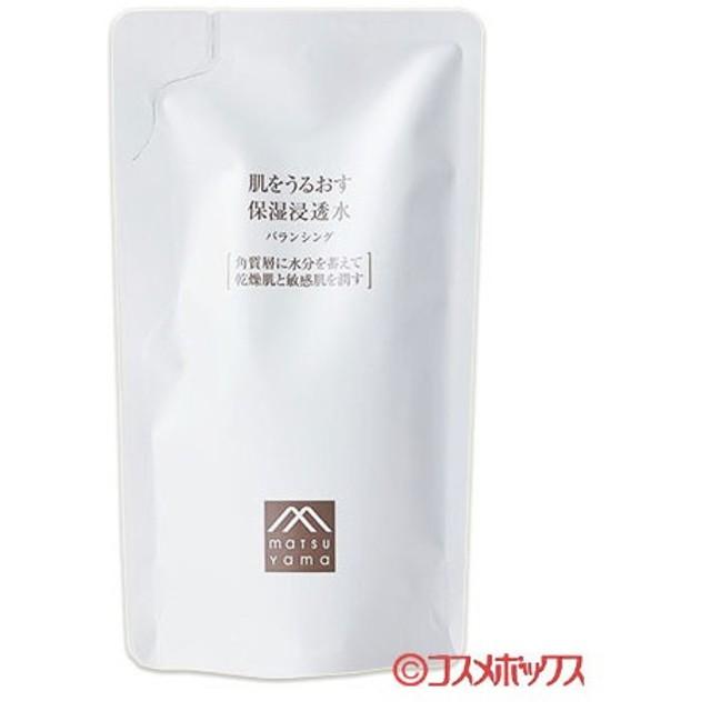 【5%還元】【価格据え置き】松山油脂 肌をうるおす保湿浸透水 バランシング 詰替用 110ml matsuyama