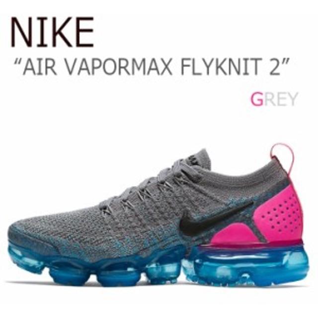 NIKE AIR VAPOR MAX FLY KNIT 2 942843