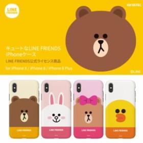 iPhone X ケース iPhone8 ケース iPhone7 ケース カバー iPhone8Plus iPhone7Plus ケース LINE FRIENDS(ラインフレンズ フェイス)