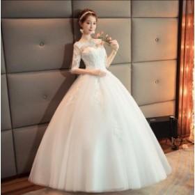 ドレス 結婚式 編み上げ ホワイト ウェディングドレス 大きいサイズ 5分袖 レース ロング丈 チュール 高級 プリンセス