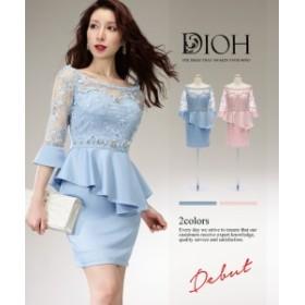 c066df587e83d DIOH ディオ シースルーレーススリーブ ペプラム ワンピース ドレス   送料無料 キャバドレス 大きい