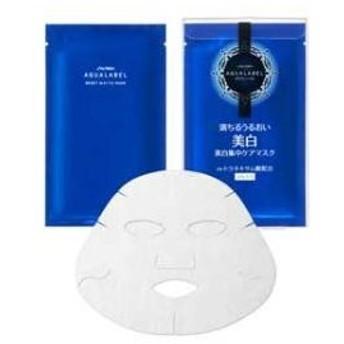 アクアレーベル リセットホワイトマスク <4枚入り> 資生堂 AQL リセツトホワイトマスク 返品種別A