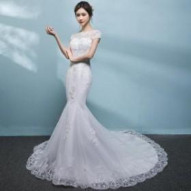 マーメイドドレス トレーンドレス きれいめ 結婚式 ウェディングドレス 花嫁 ブライダルドレス  編み上げ ホワイト 大きいサイズ