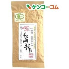 宮崎茶房 みやざき有機烏龍茶 焙煎 ( 50g )