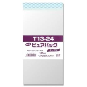 ピュアパック T 13-24 (100枚)【イージャパンモール】