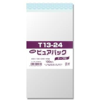 ピュアパック T 13-24 (100枚)【イージャパンモール】【キャッシュレス5%還元】