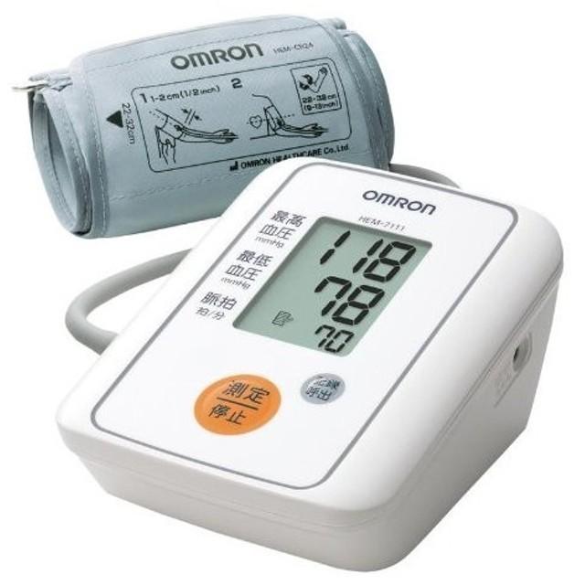 オムロン 血圧計 上腕式 小型 デジタル 自動 HEM-7111 OMRON HEM7111