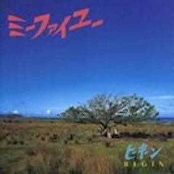 【新品】ミーファイユー c585/BEGIN/TECI-111【新品CDS】