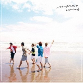 LIFriends/サマータイムロック《限定盤B》 (初回限定) 【CD+DVD】