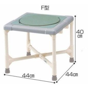 シャワーチェア 介護用品 風呂椅子 シャワーいす ターンテーブルタイプ F型 CAT-0201 座面回転
