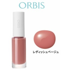 ネイル オルビス ネイルカラー レディッシュベージュ ORBIS メイクアップ ネイル マニキュア ネイルカラー tg_tsw_7 -定形外送料無料-
