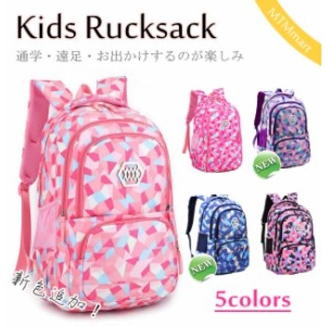 bf83ef998b656 子供リュック リュックサック キッズ 花見 通学 菱形 バックパック スクール 遠足 アウトドア 女の子 大容量