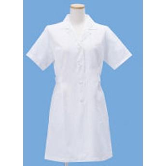KAZEN レディース診察衣(ハーフ丈) 医療白衣 薬局衣 半袖 ホワイト シングル M 261HS-90(直送品)