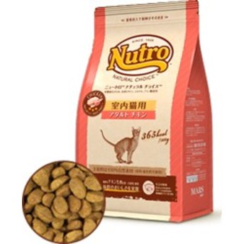 【ニュートロ】ナチュラルチョイス 室内猫用 アダルト チキン 500g