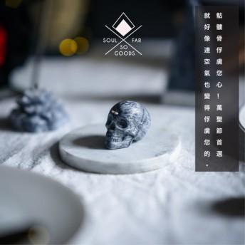 手作りのアロマセラピー骷髅のキャンドル(4つのボックス)