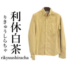 50%OFF 知多木綿×名古屋黒紋付染 日本の工芸生地を伝統工芸職人が染めたボタンダウンシャツ 利休白茶