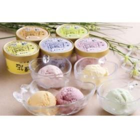 北海道 乳蔵アイスクリーム18個  送料無料(産地直送)