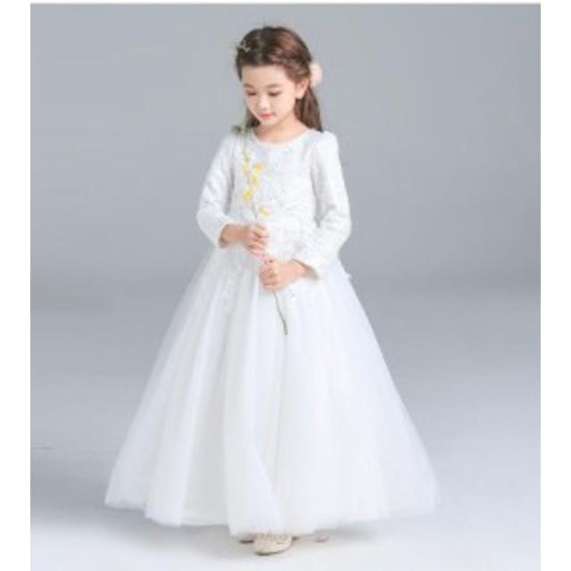 e99f8d5b6debc 子供ドレス ピアノ発表会 ドレス 女の子 二次会 花嫁 ジュニア 結婚式 キッズドレス110 120