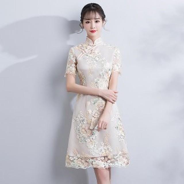 韓国ワンピース 花柄 ボタニカル パーティードレス チャイナドレス ハイネック 花柄刺繍 ナイトシーン 結婚式 演奏会 お呼ばれ