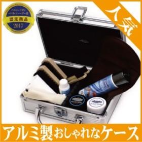 靴磨きセットM.MOWBRAY モゥブレィ モウブレイ プロフェッショナルケアセット シューケアセット