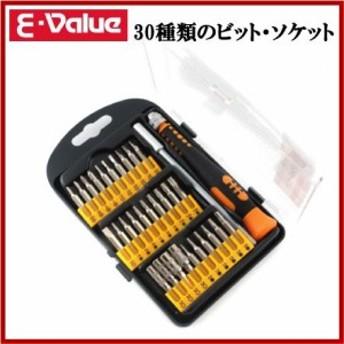 工具セット ツールセット 腕時計 眼鏡 精密機 工具 E-Value EPS-650