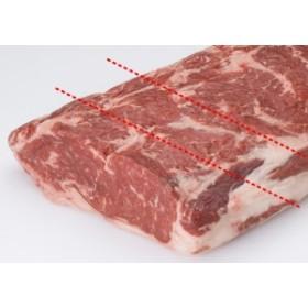 グレインフェッドストリップロイン(ブロック)500g 【オージービーフ穀物飼育牛】 牛ロース サーロインステーキ ローストビーフ用