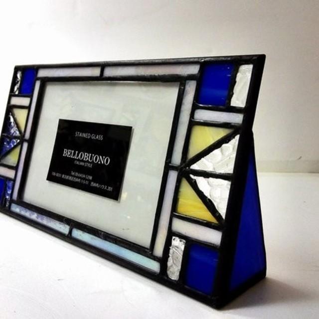 ステンドグラス フォトフレーム Lisa azzurro (リサ 青)
