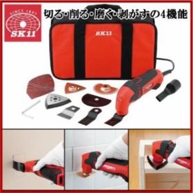 SK11 電動グラインダー 研磨機 グラインダー 切断機 マルチツール SMT-200AC [コンクリート 剥離]