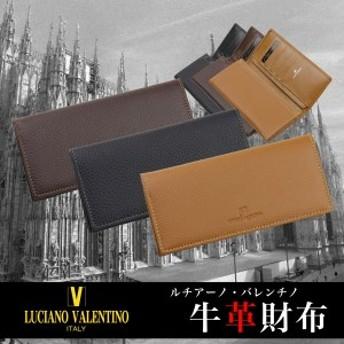 送料無料 LUCIANO VALENTINO 長 財布 小銭入れ 二つ折り 革 LUV-3001 メンズ 紳士 男性 クリスマス プレゼントにも ビジネス 仕事