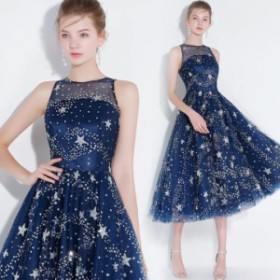 イブニングドレス 結婚式 誕生日 パーティードレス チュール フォーマル ロングドレス レディース 発表会 豪華 プリンセスライン