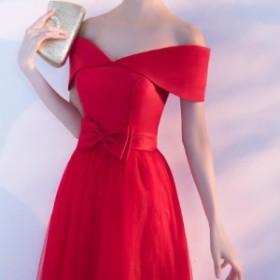 パーティードレス 演奏会 結婚式 二次会 レッド 上品 ボートネック リボン オシャレ 編み上げ ロングドレス オフショルダー