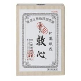【第2類医薬品】救心製薬 救心 630粒