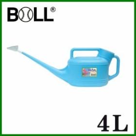 Boll/大澤 じょうろ ニューパール ジョーロ 4L NPJ-4[おしゃれ 園芸 かわいい プラスチック 如雨露]