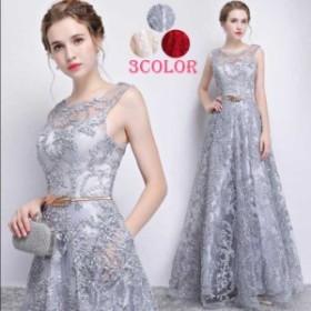 パーティ 花嫁 ロングドレス ノースリーブ ウエディングドレス 大きいサイズ ベアトップ 贅沢 イブニングドレス 結婚式 お呼ばれ 着痩せ