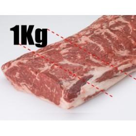 グレインフェッドストリップロイン(ブロック)1Kg 【オージービーフ穀物飼育牛】 牛ロース サーロインステーキ ローストビーフ用
