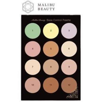 【送料無料】 マリブビューティ ベースコントロールパレット / 部分用ファンデーション / 12.5g MBCO