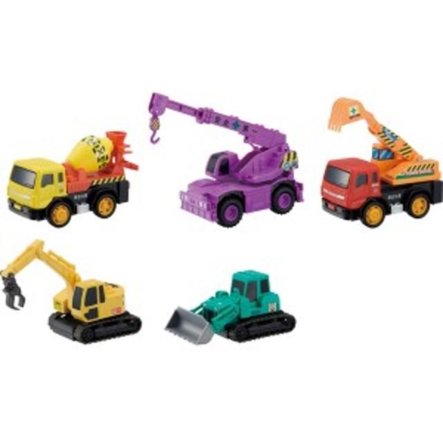 ドライブタウン 工事中セット 工事車両5台セット ミニカー プルバックカー 車 自動車 おもちゃ
