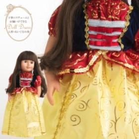 ダッフィーやシェリーメイなどに★子供ドレスとお揃いできる!<プリンセス・ドールドレス 白雪姫>【コスプレ ディズニー プリンセス ド