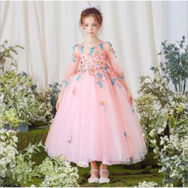 4cee76d7de7e2 子供ドレス ロング 女の子 お花 チュールドレス フォーマル 結婚式 発表会 演奏会 フラワーガール
