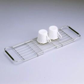水切りかご 日本製 大木製作所 ステンレス製 スライドドレーナー 水切りカゴ