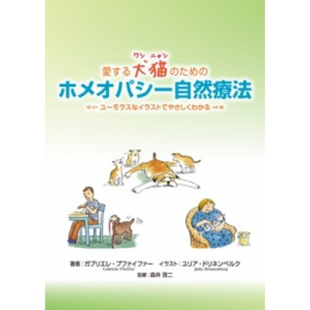 Category:偏光 (page 1) - Japan...