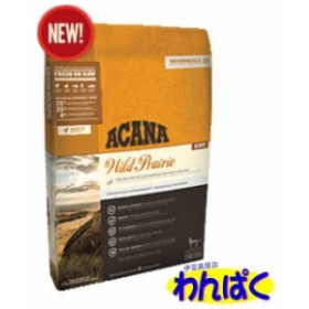 ACANA アカナ ワイルドプレイリーキャット 340g【正規品】 キャットフード アレルギー ご飯 猫用
