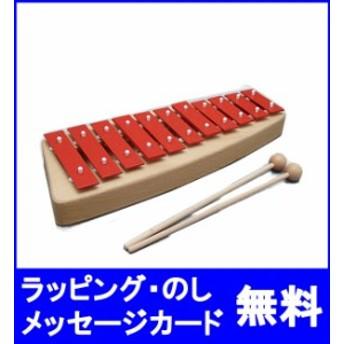メタルフォンNG10 ゾノア メタルフォン NG10 鉄琴ゾノア社 木琴 幼児楽器 おもちゃ 楽器 誕生日1歳 誕生日1歳楽器玩具