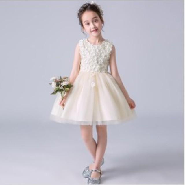 85182bcfd0a4b 子供ドレス ピアノ発表会 ドレス 倉庫処分品 子供服 女の子 キッズ 子ども フォーマル 100